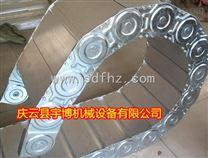 重型鋼製拖鏈 電廠用鋼製拖鏈