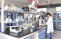 亞細胞結構蛋白提取試劑盒ZIKER