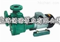 32FPZ/11D耐腐蚀泵