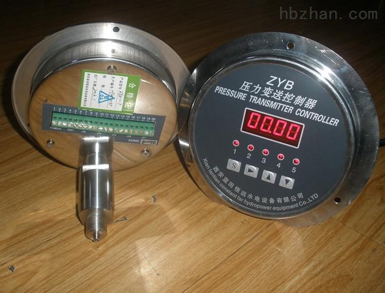 恒远ZYB压力变送显控器设计理念、产品特点