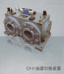 HY-QHF油源自动切换阀正确的按装方式说明