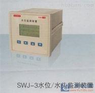 智能水位水头监测仪SWJ-3水电站维修服务站长期供应