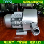 供应东北粮食扦样机YX-72S-4 5.5KW高压风机
