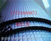 湖北顏創鋁箔橡塑保溫材料廠家;價格;供應商