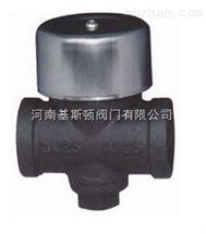 CS19H/CS69H热动力蒸汽疏水阀