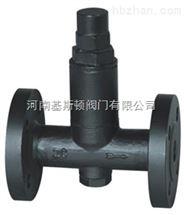 CS44H液体膨胀式波纹管蒸汽疏水阀