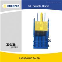 废纸边角料压缩打包机/专业供应废纸箱打包机CE认证