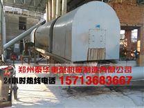 郑州泰华(巩义)太原连续炭化机木焦油木醋液怎么分离