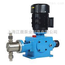 DZ-Z係列柱塞式計量泵