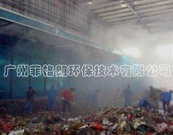 江西污水處理廠噴霧除臭/優質噴霧除臭系統/高壓噴霧除臭/專業除臭系統解決方案