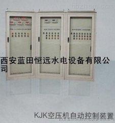 长沙水电厂YZK油压罐自动控制装置用途说明