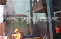 宜昌污水处理厂喷雾除臭/优质喷雾除臭系统/高压喷雾除臭/专业除臭系统解决方案