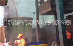 陜西化工廠除臭設備技術專家/污水廠噴霧除臭系統/噴霧除臭設備廠家供應