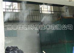 四川大型污水廠噴霧除臭系統/噴霧除臭技術/垃圾站優質噴霧除臭設備價格