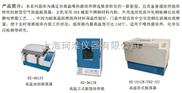 實驗室高溫振蕩器HZ-2512K/THZ-25/HZ-9612K/HZ-9613Y