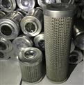ZU-H過濾器使用濾芯型號HDX-63*5、HDX-63*10