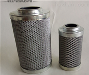 管路過濾器HDX-40*20、HDX-40*30濾芯廠家