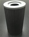 替代黎明液壓濾芯FBX-160*1主泵油濾芯