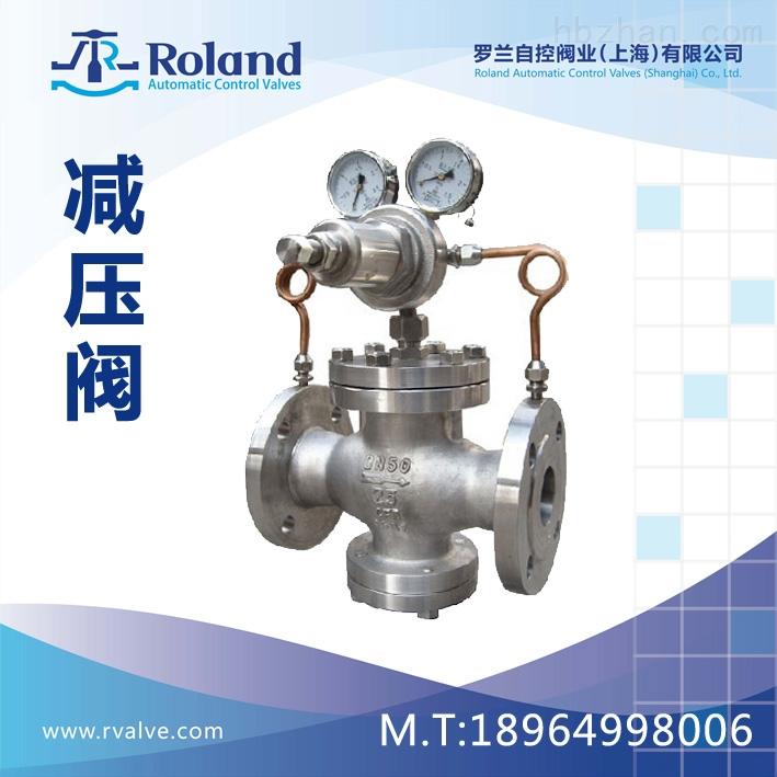 yk43x-16c 气体专用减压阀 带压力表减压阀 空气减压阀 可调式减压阀图片