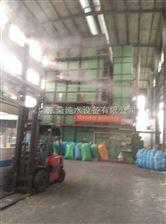 水喷雾降温加湿设备