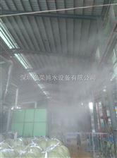 水喷雾降温系统
