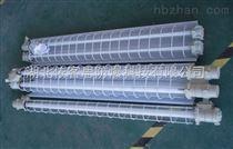 BAY52-2*36W双管防爆防腐全塑荧光灯