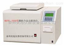 微機全自動量熱儀(II型)