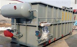 溶气气浮机选型