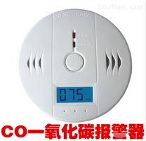 冬季取暖煤氣報警器價格