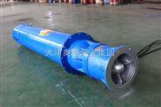 AOTE700米高扬程深井潜水泵报价