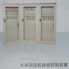 KJK高低压气空压机自动控制装置