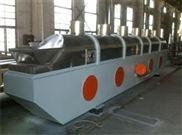 高質量250平方汙泥槳葉幹燥機