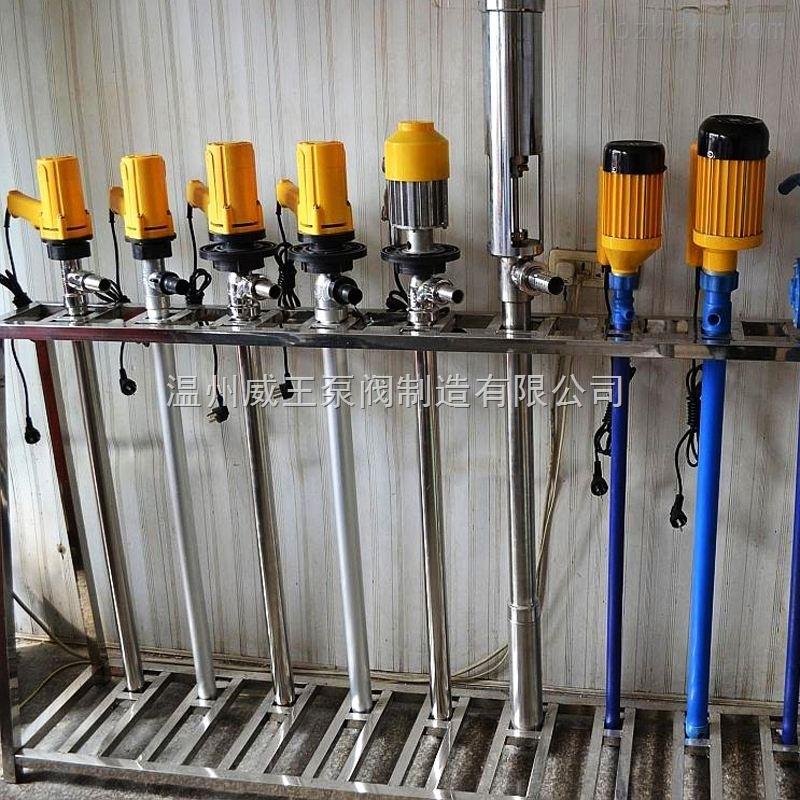 sb型电动油桶泵,不锈钢电动油桶泵