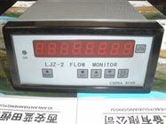 保养水电站增容改造维修LJZ-2差压流量监控装置