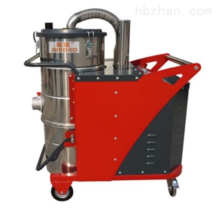 三相高效干湿两用工业吸尘器
