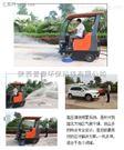 山西吕梁电动驾驶式扫地车在哪销售?