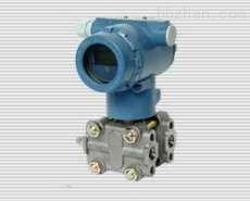 水轮机流量XPT137压力变送器特点功能参数