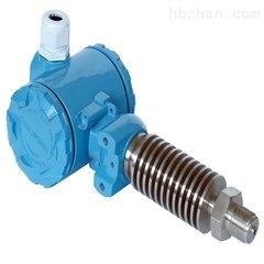 耐高温介质压力MPM4530型高温压力变送器