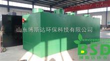 民营医院污水处理设备达标排放