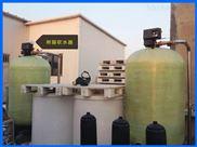 郑州大型工业锅炉软化水设备价格