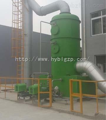 氨气吸收塔 喷淋洗涤塔