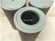 三一460旋挖钻机吸油过滤器EF-078C-100