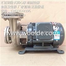 YLF40-14不鏽鋼臥式管道泵