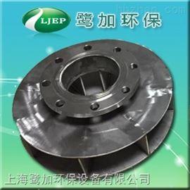 LJEPDN250不锈钢高效旋流防止器供应