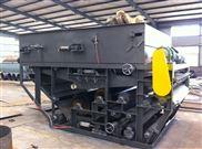 全自动带式污泥压滤机