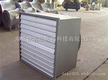XBDZ2.8-1.5kw手提式轴流风机