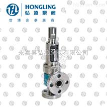 A41Y-160-15不鏽鋼高壓安全閥