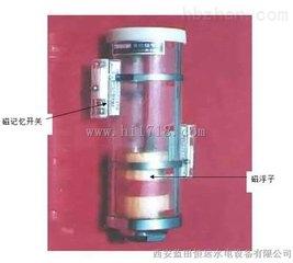 油位计ZUX-12-250液位信号器液位测量范围
