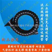 北京厂家直销万向定位吸烟管 艾灸定位排烟管现货