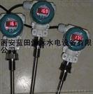 ZWB智能式温度变送控制器说明图册